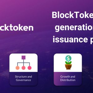 Introduction to BlockToken
